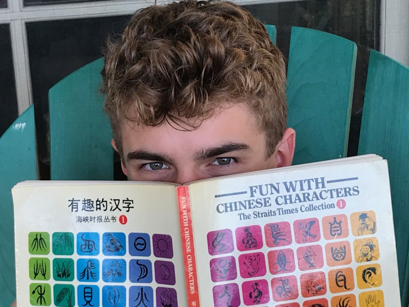 Connor Kirby, 15, preps for his trip to China in July